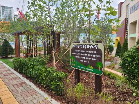 2021 6월사본 -범박초등학교, 유휴공간을 학교숲으로 조성 보도자료 사진1.jpg